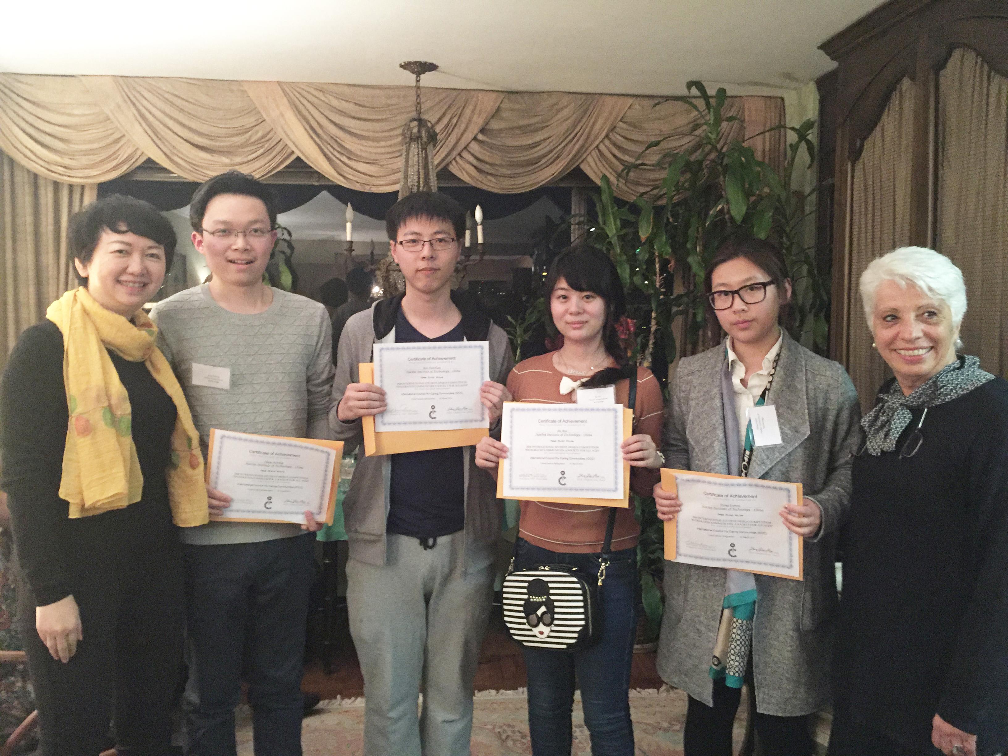 我校学子获国际学生设计大赛团队组冠军